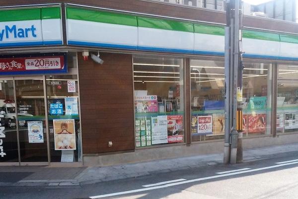 兵庫県 銀行