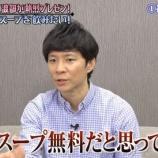 『「サービスは無料」という日本人の勘違い。デフレを脱却出来ない最大の要因。』の画像