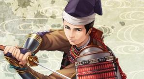武将ブログ 剣豪としても名高い「足利義輝」の生涯