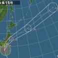 台風15号は9/8夜間に浜松に最接近の予報、新幹線は東京行きが18時以後計画運休の予定【2019/9/8 18:00現在】