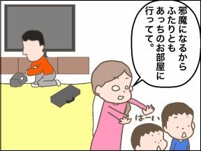 【4コマ漫画】テレビの修理を頼んだら夫にあらぬ疑いをかけられた話。