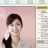 『NHK朝の連続ドラマ・ゲゲゲの女房を観ています!』の画像