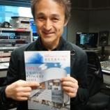 『足立優司さん 2週目は浦安音楽ホールの出演予定者を中心に』の画像
