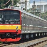 『結局どうなる?205系武蔵野線M51編成、再びの組成変更』の画像