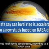 『海面上昇が加速』の画像