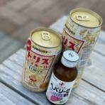 山好き酒好き!酒猿ランナーのブログ!!