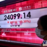 『【香港最新情報】「不動産銘柄、軒並み10%余り下落」』の画像