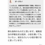『【乃木坂46】見城徹『齋藤飛鳥に小説を書いてもらいたい、彼女ならいい小説が書ける』』の画像