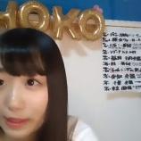 『[動画]2019.09.03(21:22~) SHOWROOM 「=LOVE(イコールラブ) 瀧脇笙古」@個人配信』の画像
