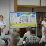 『出張健康教室開催(平成25年度・第1回)』の画像