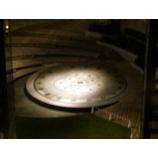 『UFO基地?』の画像