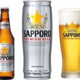 『サッポロプレミアムビール 中国市場向け輸出開始へ』の画像