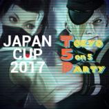 """『日本最大級のストⅤ大会""""Japan Cup 2017""""ドキュメント制作の巻』の画像"""