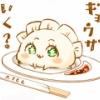 【悲報】読モと同棲ばれた小笠原茉由が今度はツイッターで男に私信の誤爆やらかす!?