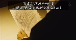 TBS『甘ブリ』放送延期、盛り上がるツイッターワロタwwwwww【甘城ブリリアントパーク】