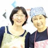 『薬膳の資格を活かす。卒業生たちのイベント『むくみと夏バテ解消!蒸しパン&スムージーで薬膳ティータイム』』の画像