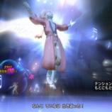 『【輝昌獣】この時間を狙え!ボイボゥを分散で討伐!』の画像