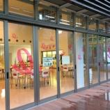 『ピンクリボンライトアップされていた戸田市福祉保健センター』の画像