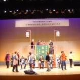 『伝承文化公演』の画像