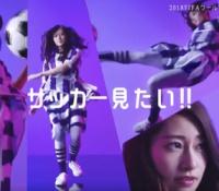 【乃木坂46】NHK「サッカー見たい!!」※乃木坂46は登場しません。ナビゲーターのメンバーが乃木坂駅でサッカー!?