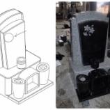 『インドYKD 長寿の石(真壁小目) 洋風デザイン墓石 洋墓』の画像