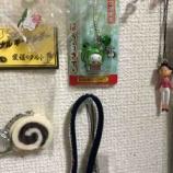 『戸田市内の小学校で行われる「おもちゃ交換会」用のおもちゃを寄付いただける方は戸田市ボランティア・市民活動支援センター(TOMATO)にお持ちください』の画像