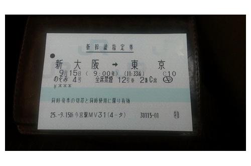 【上京】4月から東京住みなんだけど気をつけること教えろくださいwwwwwwwwwのサムネイル画像