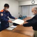『埼玉県消防協会より 当社の自衛消防隊が表彰されました!』の画像