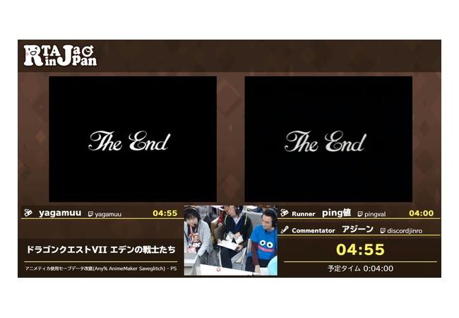 【動画】ドラクエ7のRTA、世界記録13時間→4分に短縮wwwwwwwwwwwwwwww