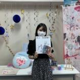 『[イコラブ] 舞香ちゃん、代アニ名古屋校に来校…』の画像