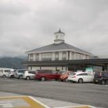 『山梨 道の駅 富士川』の画像