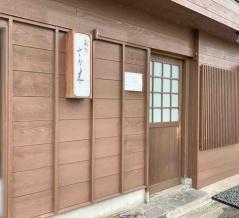 野町にあったお寿司屋さん『寿司さ々木』が閉店してる。