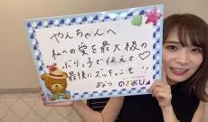 【乃木坂46】文春砲から復活キタ━━━━━━(゚∀゚)━━━━━━ !!!!!
