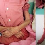 『地域医療における有床診療所の栄養管理 もうサルコペニアで悩まない!』の画像