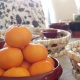 『お正月はみんなでみかんを食べよう。晴富さんのみかん』の画像
