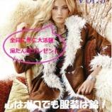 『リタイア専門女性雑誌BelowVol.5一年振りに発売』の画像