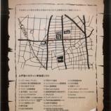 『上戸田ハロウィーン2017(10月31日開催) 参加店舗マップができました』の画像