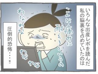 妊娠出産編6:強力な助っ人!!
