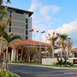 『沖縄2018株主優待の旅:ハイアットリージェンシー瀬良垣アイランド』の画像