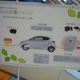 『家庭用コンセント電気自動車』の画像