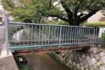 ひょっとすると『日本最小クラスの木床の橋』が交野にはある!〜私部の青年の家近くの前川沿い〜