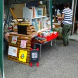 『ちょっといいものがみつかる「うたたねマーケット」 11月13日(日)開催です。』の画像