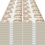 『何をすれば年収1000万円稼ぐことができるの?』の画像