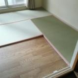 『港区南市岡にあります賃貸マンションの畳の新調&表替え〜』の画像