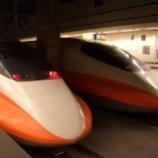 『台湾の旅 ~【台湾高速鉄道 台中へ】』の画像