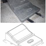『アーバングレー 洋風デザイン墓石 洋墓』の画像