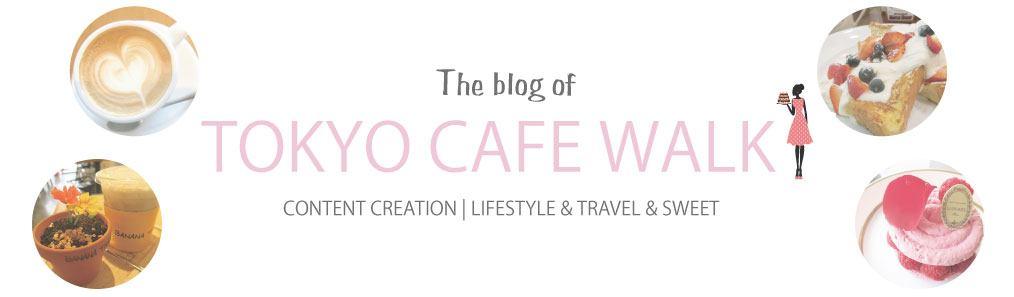 Tokyo Cafe Walk イメージ画像