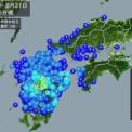 熊本 震度5弱 発生!もう 本当に目を覚ますトキが来た!!