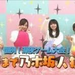 透明な上り坂 ~乃木坂46まとめ~