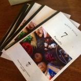 『【重大発表!】新☆メニューブックが届きました~!』の画像